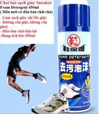 2 Chai Bọt Sạch Giày Đa Năng Foam Detergent 450ml