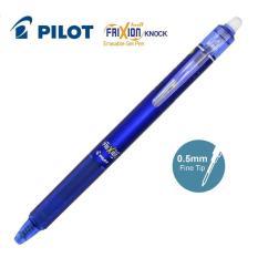 Bút bi xóa được Pilot Frixion ball Nhật Bản cỡ 0.5mm