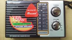 ĐÀI RADIO F100