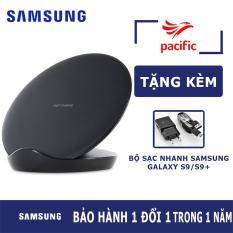 Đế sạc nhanh không dây Samsung Galaxy S9+ 2018 + Tặng bộ sạc nhanh Samsung Galaxy S9