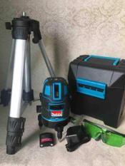 Máy bắn cốt laser Makita 5 tia màu xanh – ABG shop