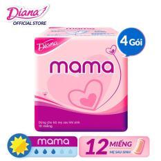Bộ 4 gói Băng vệ sinh Diana Mama gói 12 miếng
