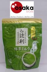 Bột Sữa Trà Xanh Matcha Milk 200gr