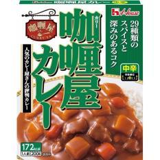 Cà ri thịt bò ăn liền House – hàng nội địa Nhật Bản xách tay