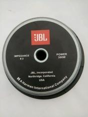 1 chiếc loa bass SIÊU TRẦM 25 JB L. – hàng cao cấp