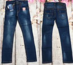 Quần dài jeans mềm co giãn – bé 26kg