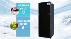 Tủ lạnh Aqua Inverter 345 lít AQR-IG356DN (GBN)