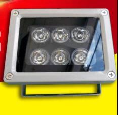 Đèn hồng ngoại hỗ trợ camera nhìn đêm HL-IR6