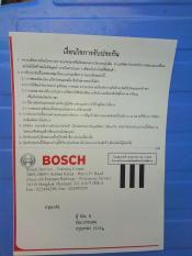 Máy khoan bê tông Bosch GBH2-26DRE đủ 3 chức năng khoan gỗ sắt, bê tông,đục bê tông, xuất xứ Thái Lan,có đảo chiều