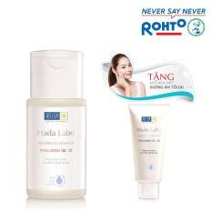 Dung dịch dưỡng ẩm tối ưu Hada Labo Advanced Nourish Lotion dùng cho da thường và da khô 100ml + Tặng Kem rửa mặt Hada Labo 25g