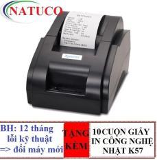 Máy in hóa đơn Xprinter XP 58IIH KHỔ GIẤY K58 Hàng Nhập Khẩu(Đen)