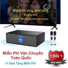 SOUNDBAR KARAOKE TV ALL-IN-ONE JYAUDIO TVS-200K ĐỘC ĐÁO