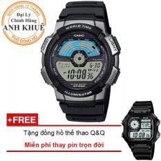 Đồng hồ nam dây nhựa Casio Anh Khuê AE-1100W-1AVDF + Tặng đồng hồ thể thao Q&Q