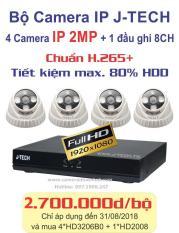 Combo 4 Camera IP J-Tech HD3206B0 (2.0MP/H.265+, 3 Led Array 20mm) và 1 Đầu ghi IP J-Tech HD2008 (8 kênh HD) – Hàng chính hãng