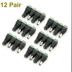 Bộ 10 chiếc Jack nối nguồn 5.5×2.1mm ( 5 cái – 5 đực )