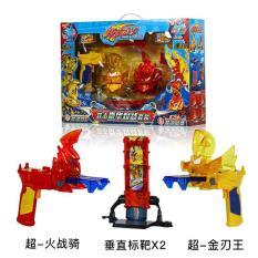 Bá vương xạ thủ hộp 2 con kị sĩ bão lửa và kim nhẫn vương