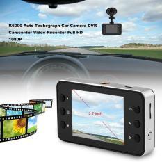 Camera hành trình Neutral K6000 có màn hình