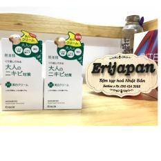 Kem dưỡng da cho da mụn Kracie 50gr nội địa Nhật Bản