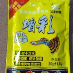 Combo 3 gói thức ăn dành cho cá bảy màu