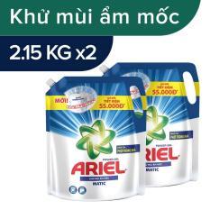 Combo 2 Túi Nước Giặt Ariel Khử Mùi Ẩm Mốc 2.15kg
