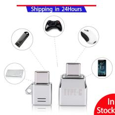 2PCS Micro USB Female to Type C USB Male OTG Adapter Charger Zinc Alloy Set Suit – intl