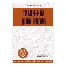 Thanh Hóa Quan Phong – Vương Duy Trinh