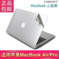 Máy Tính Xách Tay Apple Vỏ Màng Dán Giấy Dán Cho Macbook Pro Air 11 13 15 Retina