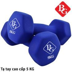 BG -COMBO tạ đôi 2 tạ tay 5KG cao cấp thép đặc bọc cao su nhám thái lan tập Gym (Tổng 10 kg) mới 2021