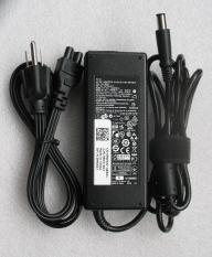 Sac Adapter Dell 19.5v-4.62 kim to