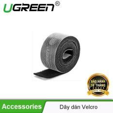 Dây dán Velcro tiện dụng màu xám dài 5M UGREEN 40356 – Hãng phân phối chính thức