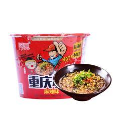 Mì ăn liền Trung Quốc 1 hộp