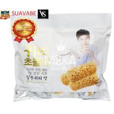 NEW Combo x 6 Bánh yến mạch Hàn Quốc xanh (400g/gói)