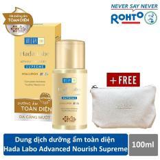 Dung dịch dưỡng ẩm toàn diện Hada Labo Advanced Nourish Supreme Hyaluron Lotion 100ml + Tặng Túi trang điểm cao cấp