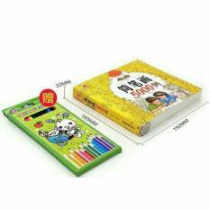 Vở tô màu 5000 hình tặng kèm 12 bút màu cho bé.