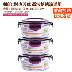 Lehe Heat-resistant Glass Container with Lid me feng wan Freshness Box Microwave Oven Only 2 Thing Set Rectangular