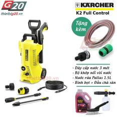 Máy rửa xe Karcher K2 Full Control EU (Kèm bình bọt 0.6L và nước rửa xe)