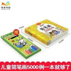 Sách tập tô màu theo hình vẽ kèm 12 bút chì cho bé (5000 hình vẽ)