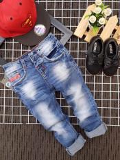 Quần bò quần jean cho bé Size nhí