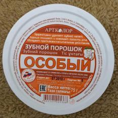 Bột Trắng răng của Nga (màu cam) 75g