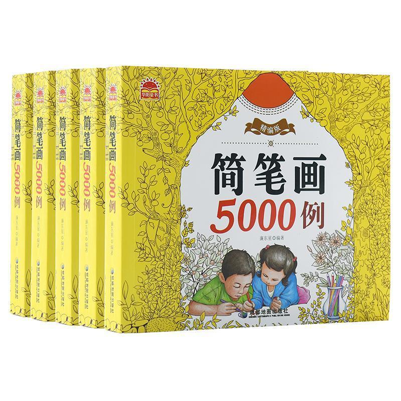 Sách tập tô màu theo hình vẽ tặng kèm 12 bút chì màu cho bé (5000 hình vẽ)