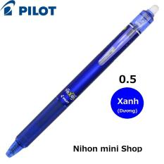 1 Bút bi xóa được Frixion PILOT ball 0.5mm (Japan) Xanh dương