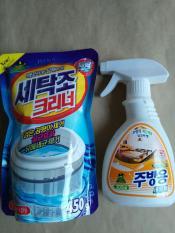 Combo bình xịt đa năng tẩy rửa nhà bếp + bột tẩy vệ sinh máy giặt
