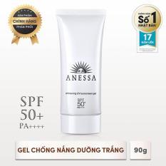 Gel chống nắng dưỡng trắng, ngăn sạm da, giảm thâm nám Anessa Whitening UV Sunscreen Gel – SPF50+, PA++++ – 90g