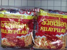 Lốc Bánh snack tôm Ruay Puan 12 gói 20g