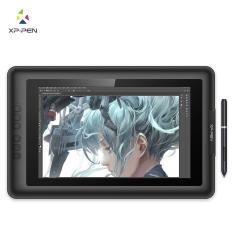 Bảng Vẽ Màn Hình XP-Pen Artist 13.3 full HD Stylus Passive Pen – Hàng Phân Phối Chính Thức