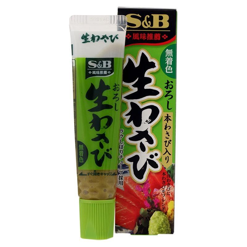 Nơi mua Mù Tạt Wasabi Tươi S&B Nhật Bản