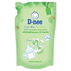 Túi nước rửa bình sữa và rau củ quả Dnee 600ml Thái Lan