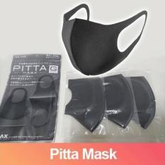 Túi 3 chiếc khẩu trang lọc khói bụi PITTA MASK 3D Nhật Bản
