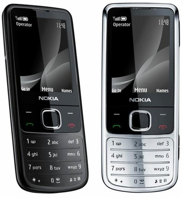 Điện thoại giá rẻ Nokia2700 classic full phụ kiện đầy đủ bảo hành 365 ngày