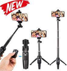 [Nhập ELJAN11 giảm 10%, tối đa 200k, đơn từ 99k](Xem Video) Chân máy ảnh Tripod kiêm gậy chụp hình tự sướng 3 trong 1 YunTeng Model YT-9928 kèm tay điều khiển Remote Bluetooth 3.0